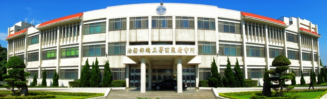 Miaoli-Detention-Center